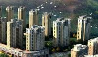 西安高层住宅 物业收费标准及星级标准评定