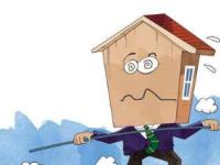 买房交契税,可以代缴么?