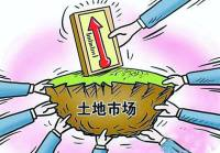 华侨城签约深汕合作区项目 世茂200亿落地小镇
