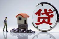 购房者选择组合贷被开发商拒绝