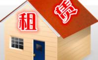 房屋租赁新政亮了!开发商变房东