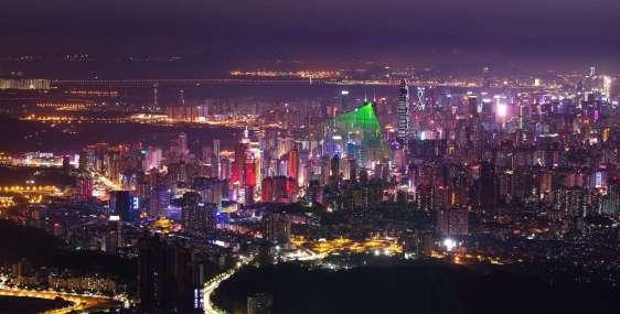中国楼市最大变局!深圳五六折就能买房!