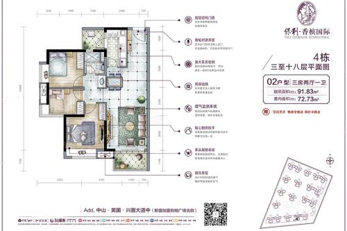 保利香槟国际4栋02户型-3室2厅1卫1厨建筑面积91.83平米