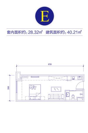 富邦金玖一期裙房标准层E户型-1室0厅1卫1厨建筑面积40.21平米