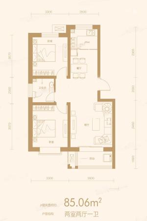 万合华府4#A1户型-2室2厅1卫1厨建筑面积85.06平米