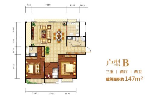 印象泰山户型B-3室2厅2卫1厨建筑面积147.00平米