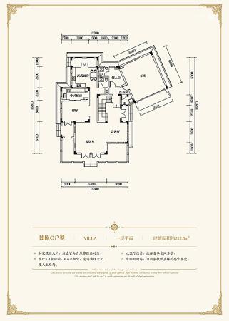 云中漫步独栋C一层平面-5室2厅4卫2厨建筑面积212.30平米