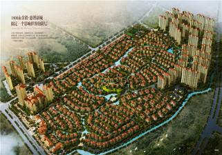 金裕·惠博新城
