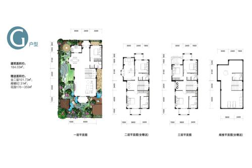 玉金山墅G户型-4室2厅4卫1厨建筑面积184.03平米