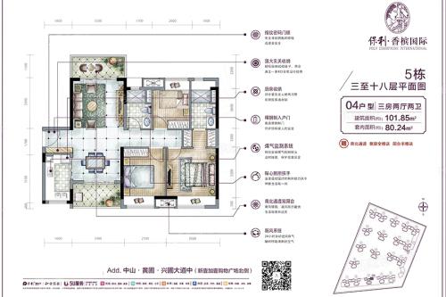 保利香槟国际5栋04户型-5栋04户型-3室2厅2卫1厨建筑面积101.85平米