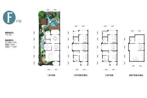 玉金山墅F户型-4室2厅4卫1厨建筑面积176.70平米