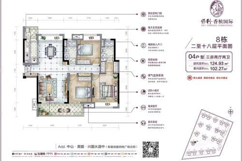 保利香槟国际8栋04户型-3室2厅2卫1厨建筑面积124.93平米