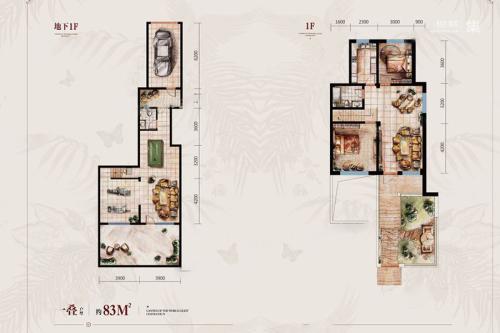 远洋戛纳小镇二期叠院一叠户型-2室2厅2卫1厨建筑面积83.00平米