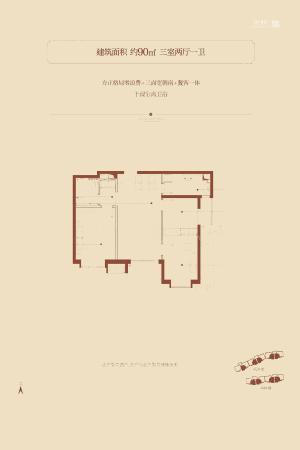中国铁建·万科翡翠国际高层91平-3室2厅1卫1厨建筑面积91.00平米