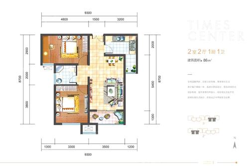 明丰阿基米德86平户型图-2室2厅1卫1厨建筑面积86.00平米