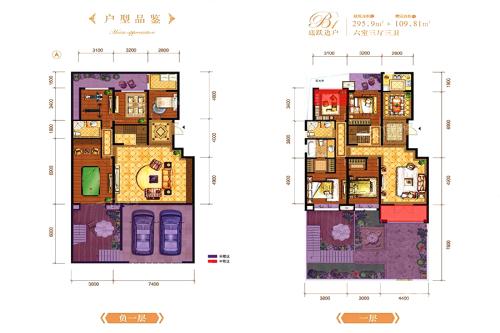 龙记玖玺26#底跃边户-6室3厅3卫1厨建筑面积295.90平米