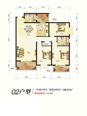天伦御城龙脉6#02户型-3室2厅2卫1厨建筑面积146.61平米
