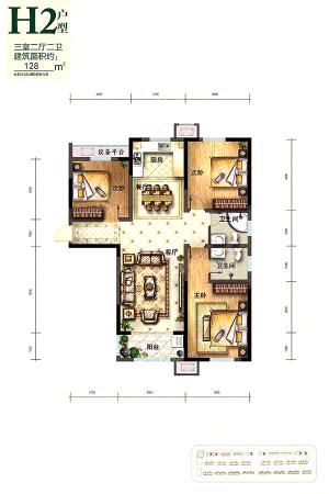 翰林庄园H2户型-3室2厅2卫1厨建筑面积128.00平米