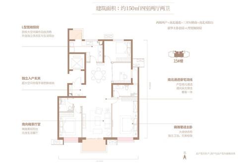 中国铁建·万科翡翠国际150平户型-4室2厅2卫1厨建筑面积150.00平米