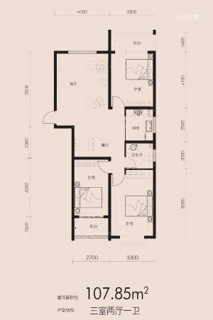 万合华府8#C户型-3室2厅1卫1厨建筑面积107.85平米
