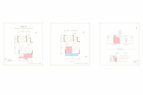 湖光山色洋房B户型-3室2厅3卫1厨建筑面积144.00平米