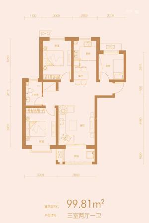 万合华府6#B户型-3室2厅1卫1厨建筑面积99.81平米