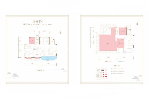 湖光山色洋房D户型-3室2厅3卫1厨建筑面积203.00平米