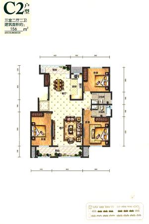 翰林庄园C2户型-3室2厅2卫1厨建筑面积156.00平米