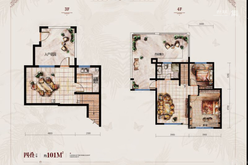 远洋戛纳小镇二期叠院四叠户型-2室2厅1卫1厨建筑面积101.00平米