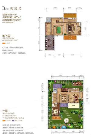 湖光山色合院B户型1层-1室4厅3卫1厨建筑面积644.00平米
