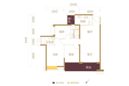 港航华庭B户型-3室2厅2卫1厨建筑面积122.00平米