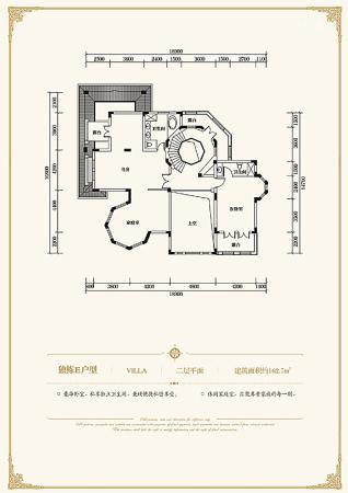 云中漫步独栋E二层户型-4室6厅4卫1厨建筑面积162.70平米
