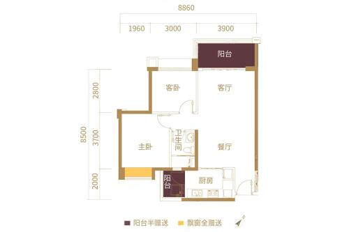 港航华庭A户型-2室2厅1卫1厨建筑面积85.00平米