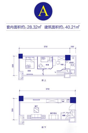 富邦金玖一期loft公寓标准层A户型-3室2厅1卫1厨建筑面积40.21平米
