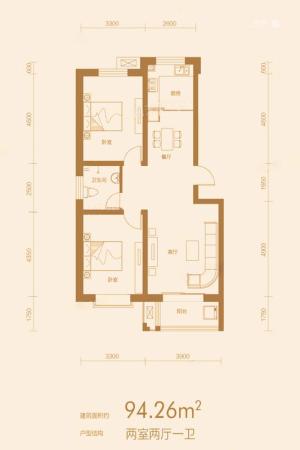 万合华府5#A户型-2室2厅1卫1厨建筑面积94.26平米