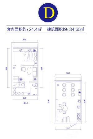 富邦金玖一期loft公寓标准层D户型-1室2厅1卫1厨建筑面积34.65平米