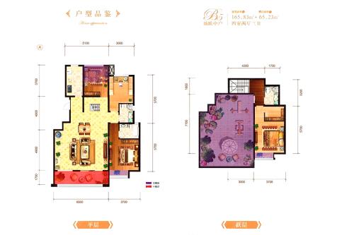 龙记玖玺顶跃中户-4室2厅3卫1厨建筑面积165.83平米