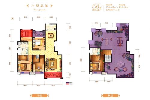 龙记玖玺26#顶跃边户-5室2厅3卫1厨建筑面积176.45平米