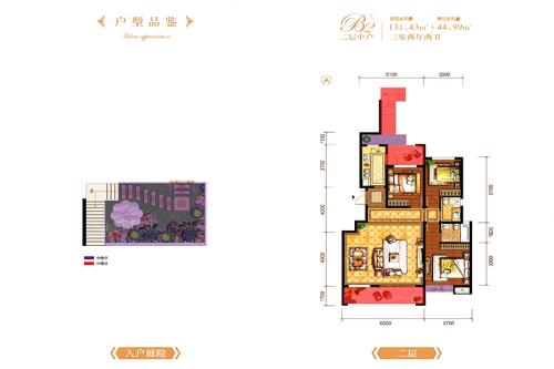 龙记玖玺26#二层中户-3室2厅2卫1厨建筑面积131.43平米