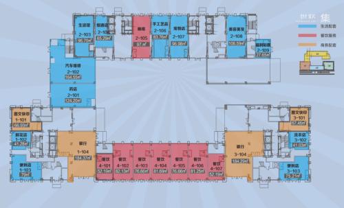 西安欧亚国际二期商铺一层平层图