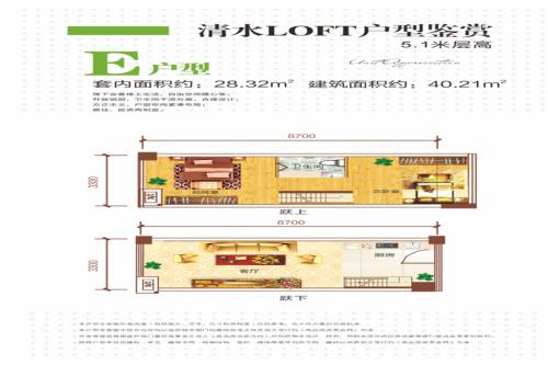 富邦金玖LOFT-E