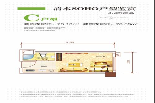 富邦金玖SOHO-C