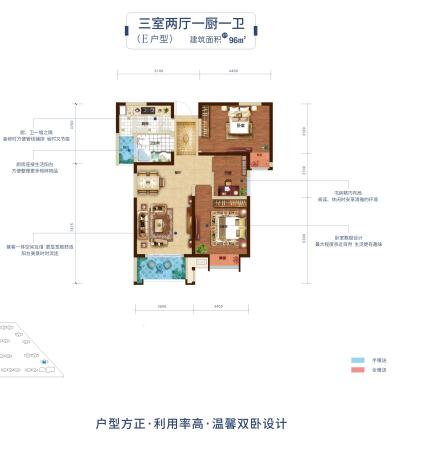 西安荣民学府E户型