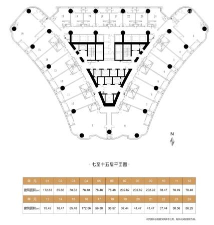三迪联邦大厦7-15F标准层平面