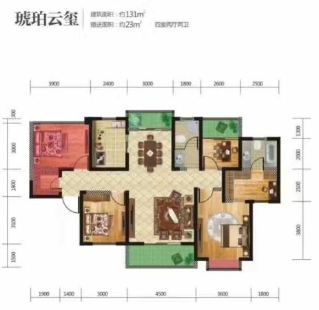 西安坤元TIME131平米户型