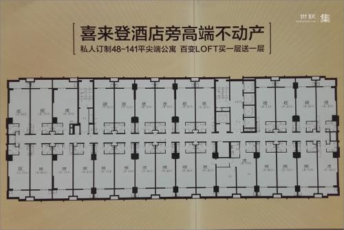 蚌埠天湖国际(新)A3