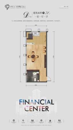 名仕•金融中心71平