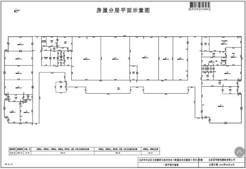 中国铁建·北京山语城商铺商业一层总平图
