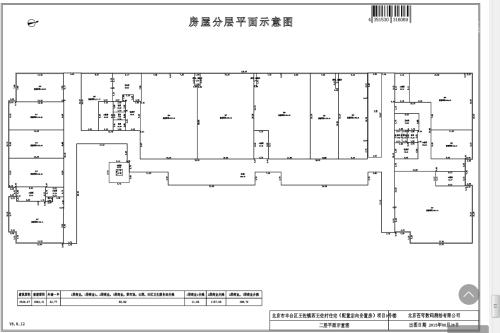 中国铁建·北京山语城商铺商业二层总平图