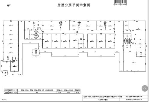 中国铁建·北京山语城商铺商业三层总平图